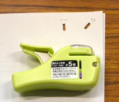 stapler05.jpg