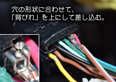 steering_sw_10.jpg
