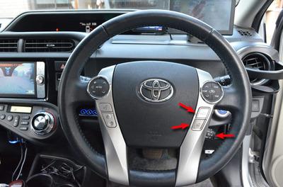 steering_sw_15.jpg