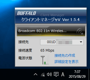 stick-wifi01.png