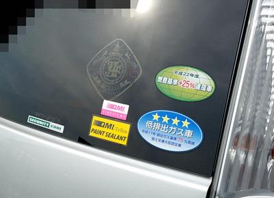 stickers_01.jpg