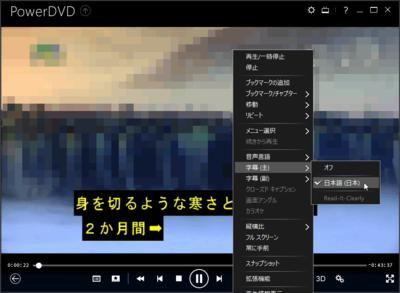 subtitle01.png