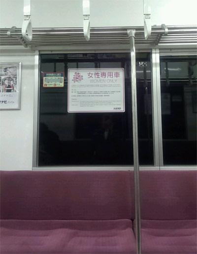 subway01.jpg
