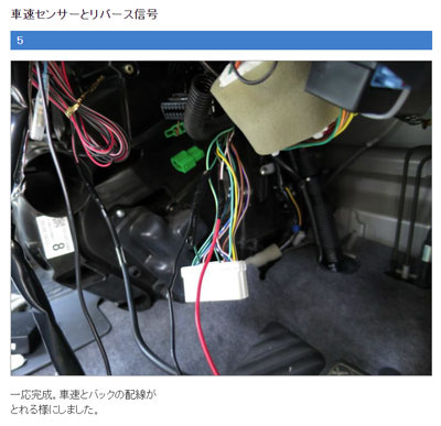 sumber_navi11.jpg