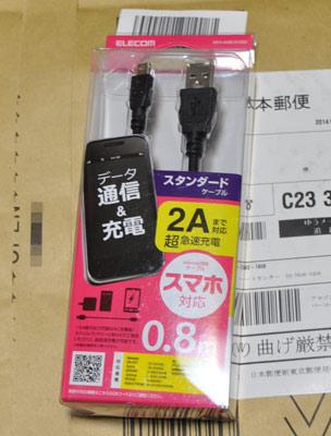 t100ta_charge01.jpg