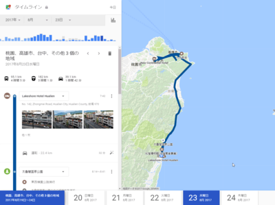 taiwan_route04.png