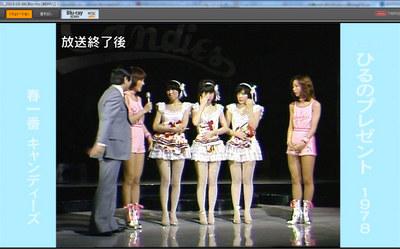 tanakayoshiko01.jpg