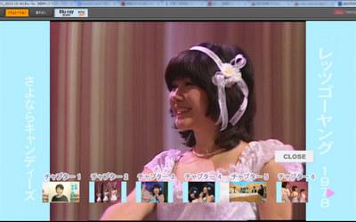 tanakayoshiko02.jpg