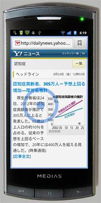 tap-search1.jpg