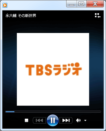 tbsradio_logo01.png