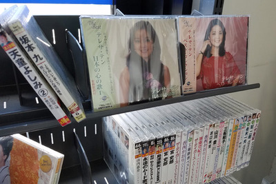 teresa's-CDs.jpg