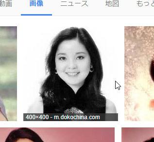 teresa_photo02.jpg