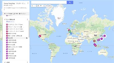 teresateng-map.png