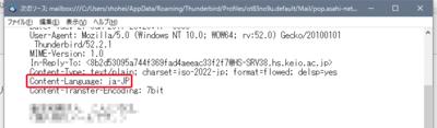 thunderbird_language04.png