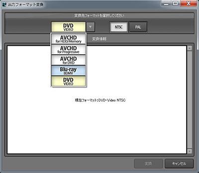 tmpgenc_aw02.jpg