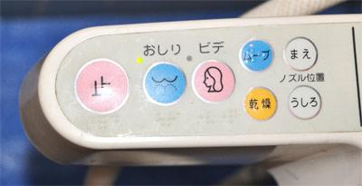 toiletseat01.jpg