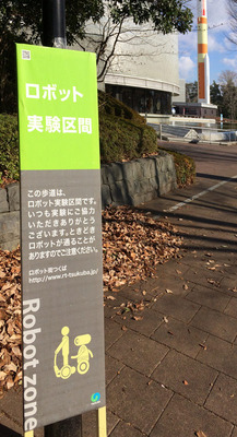 tsukuba05.jpg
