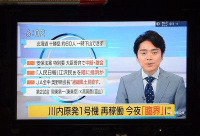 tv-web01.jpg