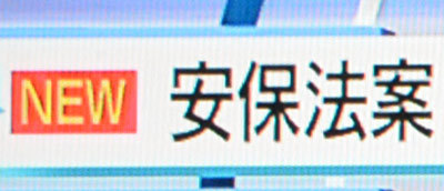 tv-web02.jpg