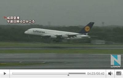 typhoon09.jpg