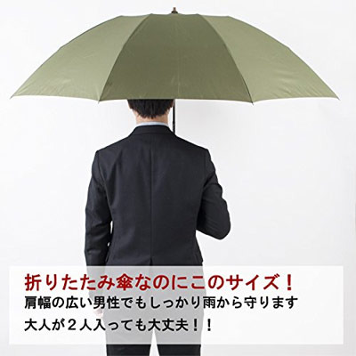 umbrella02.jpg
