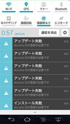 update-error01.png