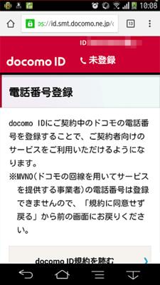 update-error02.png