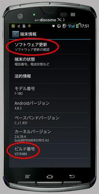 update_v22_1.jpg