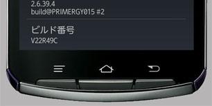update_v22_3.jpg