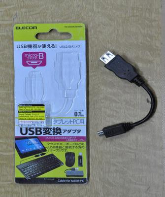 usb-transadapter.jpg