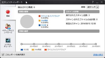 vb_report01.jpg
