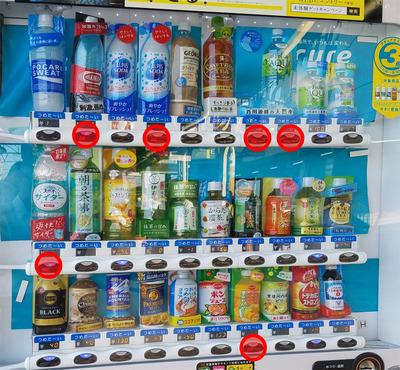 vending02.jpg