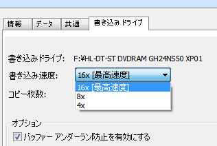 victror_dvdr04.jpg