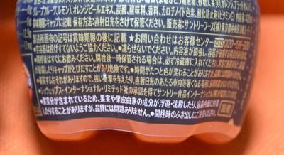 wazawai02.jpg
