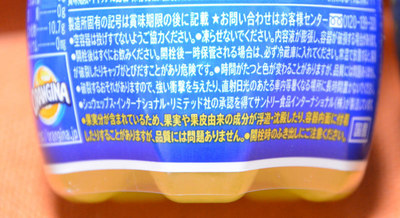 wazawai03.jpg