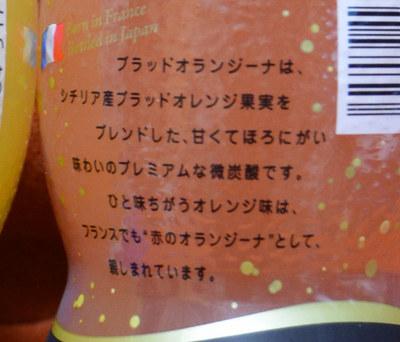 wazawai04.jpg
