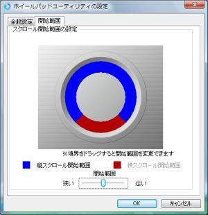 wheelpad03.jpg