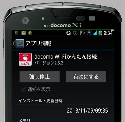 wifi-error10.jpg