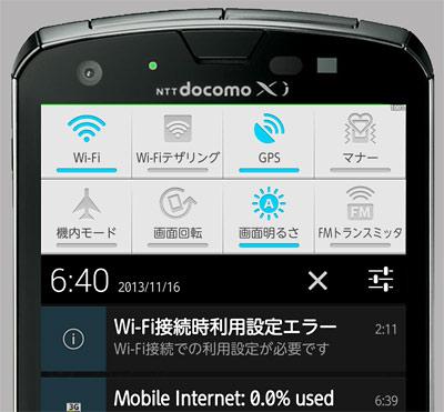 wifi_error.jpg