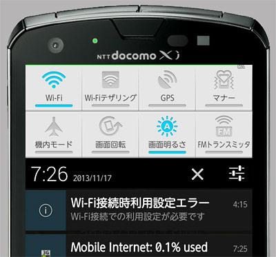 wifi_error02.jpg