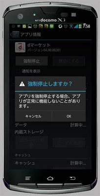 wifi_error03.jpg