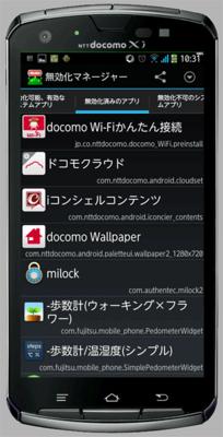 wifi_error03.png