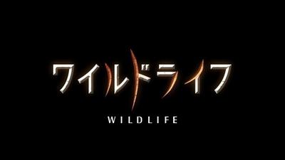 wildlife_logo01.jpg