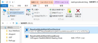 win10_error01.png