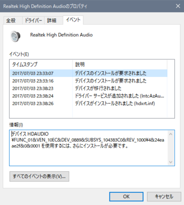 win10update_soundtrouble2.png