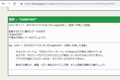 windows_error02.png