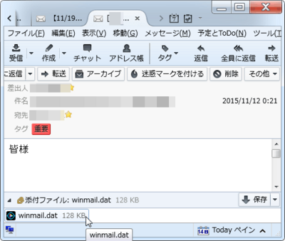 winmail01.png