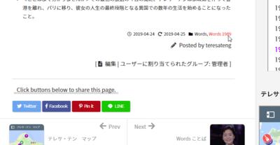 wordpress008.png