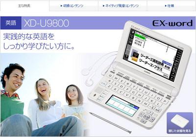 xd-u9800_03.jpg