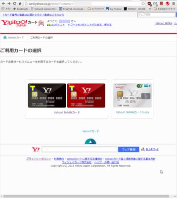 yahooカード01.png